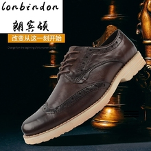 Lightweight Brock men's shoes leather British style autumn new breathable top layer leather carved shoes youth