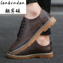British Wind Bullock Men's Leisure Shoes 2018 New Trendy Young Men's Loose Leather Shoes Korean Version