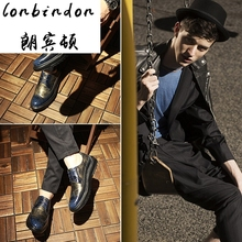 Light Brock men's shoes, carved leather shoes, thick soled tide shoes, British leather shoes, leather retro casual shoes in autumn