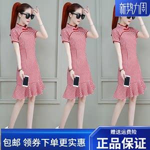 旗袍改良版连衣裙2020年轻矮个子格子鱼尾裙子夏装单件A型涤纶