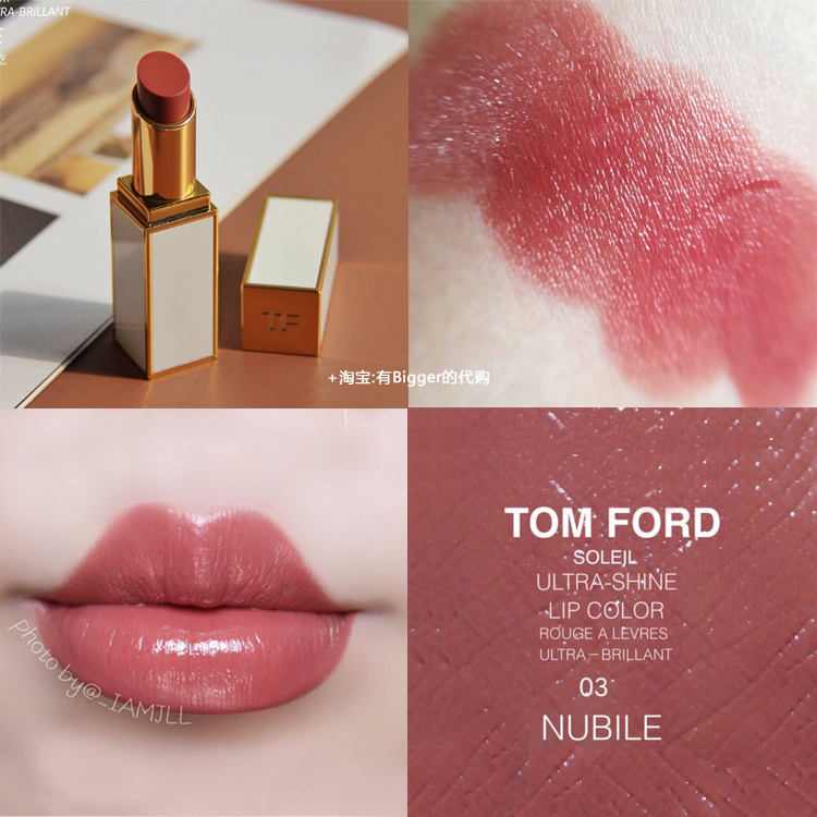 TOM FORD▲TF新款白管细管 口红唇膏#03nubile#07willful