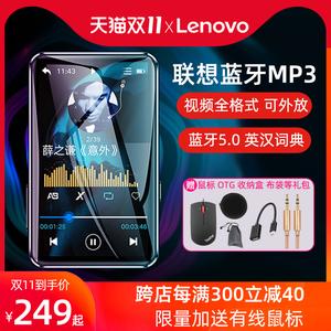 联想mp3随身听学生版小型超薄便携式全面屏无损音乐播放器外放LX15触摸屏mp4蓝牙版学生专用听歌看小说可插卡