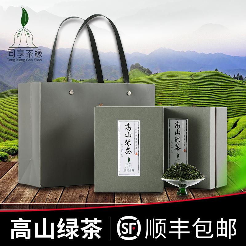 Премиум Шаньдун Rizhao Зеленый чай 2018 до Мин новый чай ручная работа Luzhou высокая Горный облачный зеленый чай 500 г Подарочная коробка