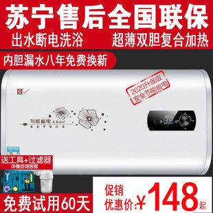 特价电热水器电家用小型扁桶节能储水式速热洗澡机40/50/60/80L升图片