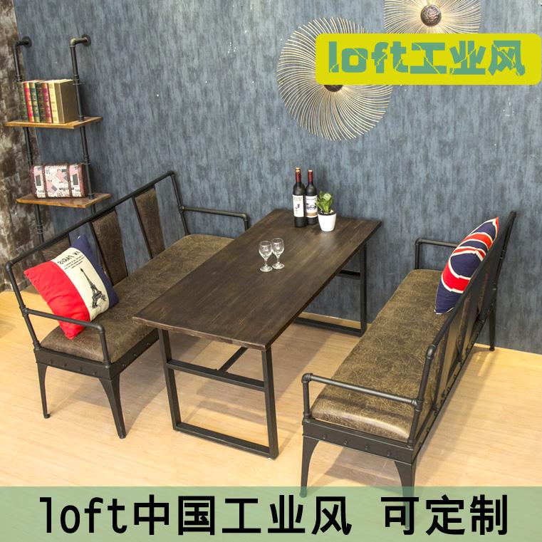 Винтаж Кованое железо для отдыха Бар-ресторан западный ресторанный стол для кафе и стула