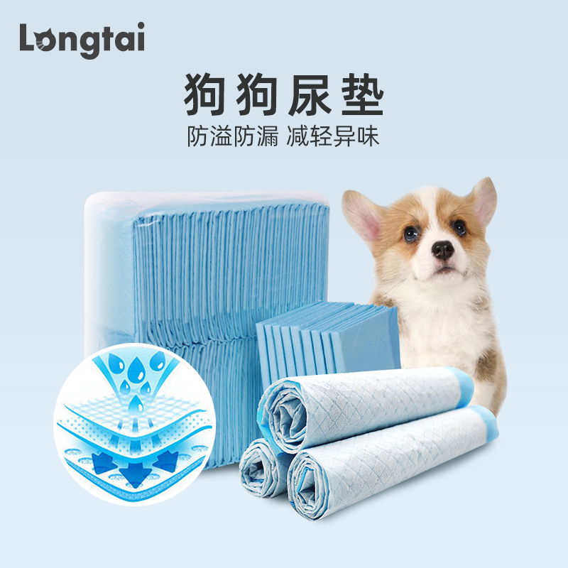 Dog urine pad 100 pieces dog toilet disposable diaper thickened dog diaper pet water pad diaper supplies