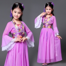 Princess Skirt, Guzheng and Han Dresses, Guzheng and Han Dresses, Tang Dresses, National Dresses/Stage Dresses, 61 Children's Fairy