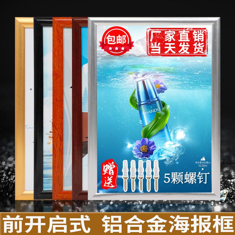 Плакаты / Постеры Артикул 629125086601