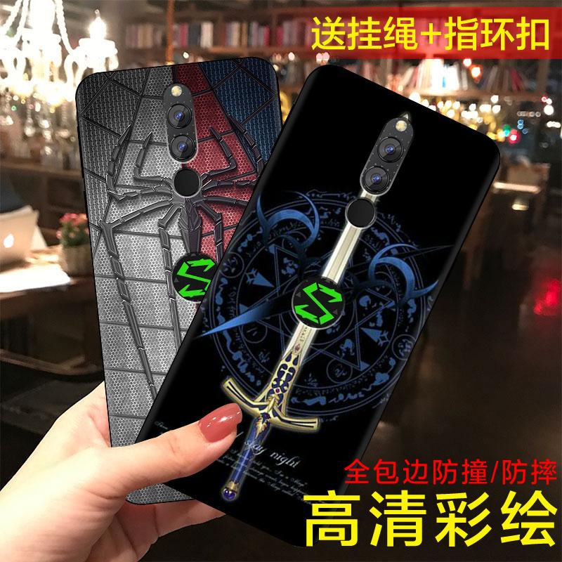 (用18.2元券)【现货】小米黑鲨游戏手机Helo手机壳黑鲨二代保护套黑鲨2代