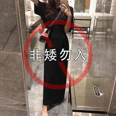 长裙女连衣裙 长款到脚踝 学生值得入手吗