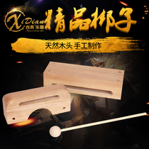 Western Classic Bangzi musical instruments high and low bangzi high and low board length angle wooden fish treble bass wooden fish special price