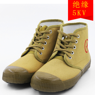 5kv電工絕緣鞋勞保帆布透氣幹活鞋高幫男女電力高壓黃膠鞋解放鞋
