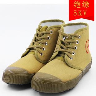5kv电工绝缘鞋 高帮男女电力高压黄胶鞋 解放鞋 劳保帆布透气干活鞋