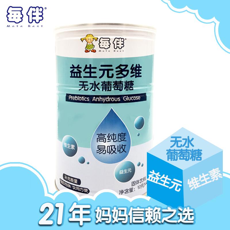 每伴 无水葡萄糖 葡萄糖粉 益生元多维钙锌无水葡萄糖450g单罐