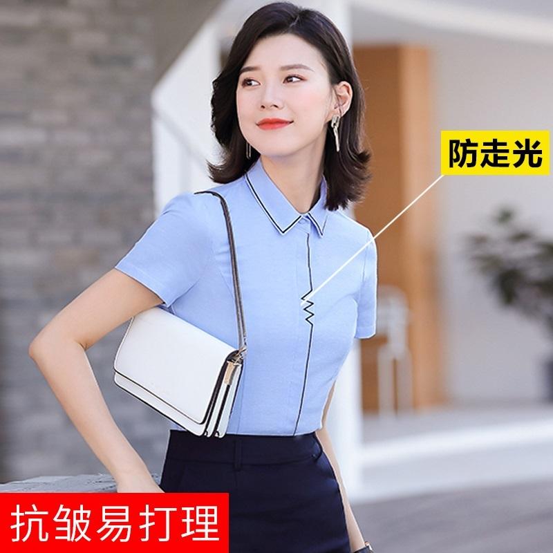 Teahouse female kindergarten teacher wrinkle proof accounting Shirt New Womens shirt fashion in 2020