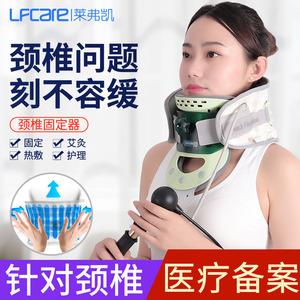 颈椎牵引器家用医用矫正拉伸治疗热敷颈部矫正器固定护颈带成人