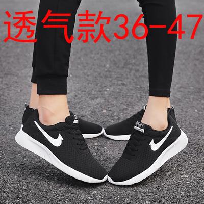 码46代软底运动休闲小跑步鞋3回力男女鞋网面透气伦敦45秋季大码