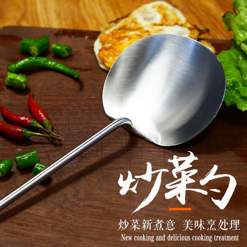 Лопатки для сковороды Артикул 596581655398