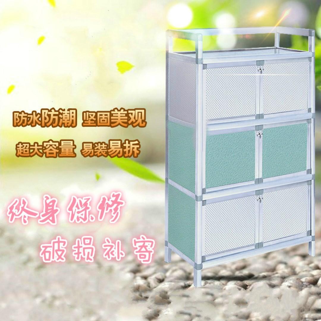 碗柜家用厨房橱柜经济型简易出租房用铝合金小碗橱放碗多层收纳柜