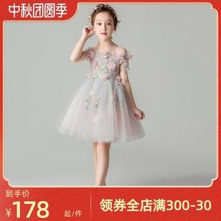 女童公主裙蓬蓬纱小女孩花童礼服婚纱儿童主持人演出服晚礼服洋气