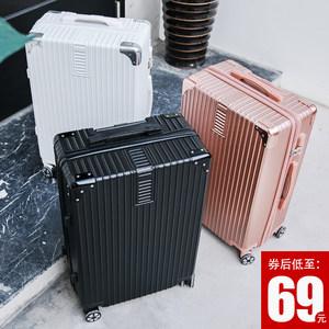 行李箱网红ins24学生万向轮旅行箱20寸小型男女潮密码皮箱拉杆箱