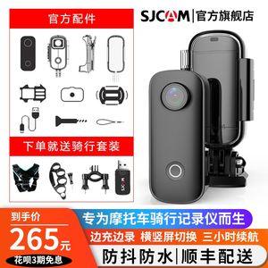sjcam拇指运动摩托骑行记录仪相机