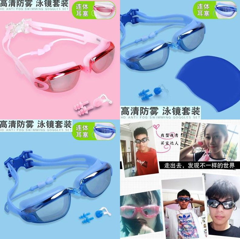 Childrens myopia swimming glasses glasses adult suit mens and womens products new waterproof fog protective glasses in spring and summer