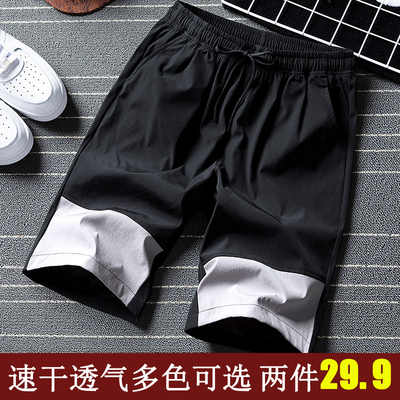短裤男夏季2020年速干冰丝中裤沙滩裤宽松七分休闲运动工装五分裤