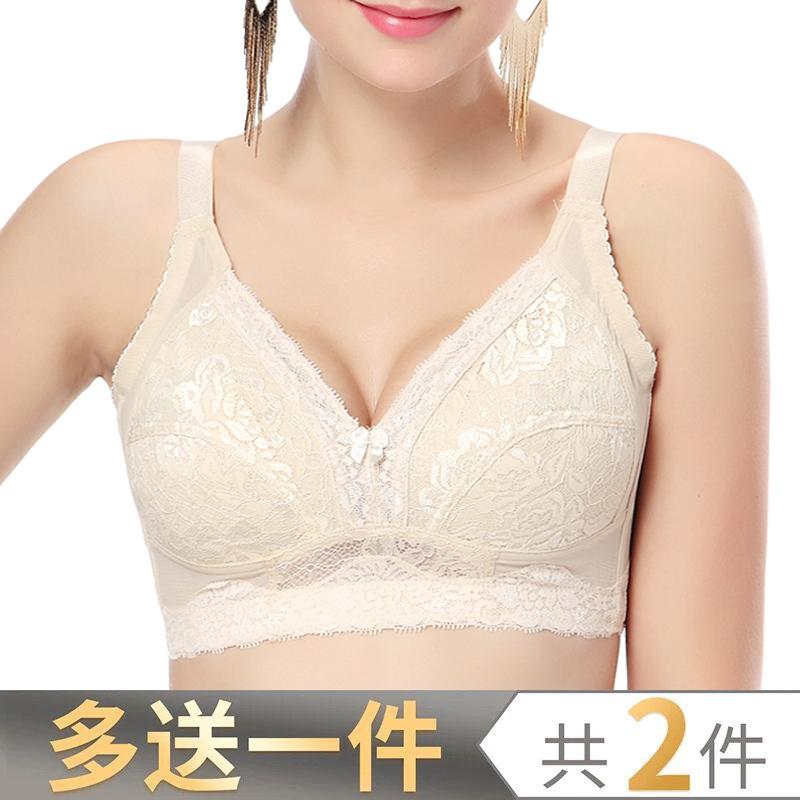 限1000张券大胸显小全罩杯女无钢圈超薄款胖mm
