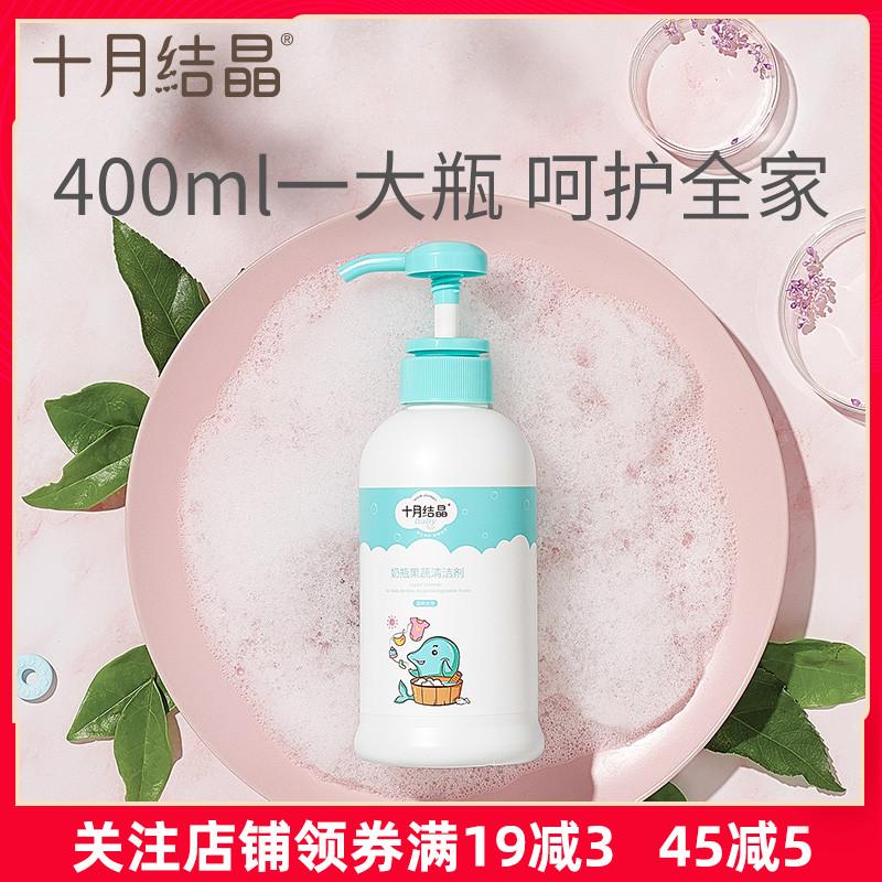 Средства для мытья бутылочек и фруктов Артикул 580258310952