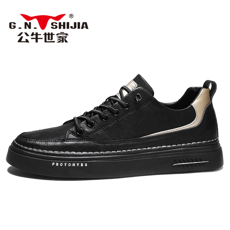 Bull family men's shoes autumn and winter shoes men's Korean version of the trend of all-match sports shoes leather men's casual shoes