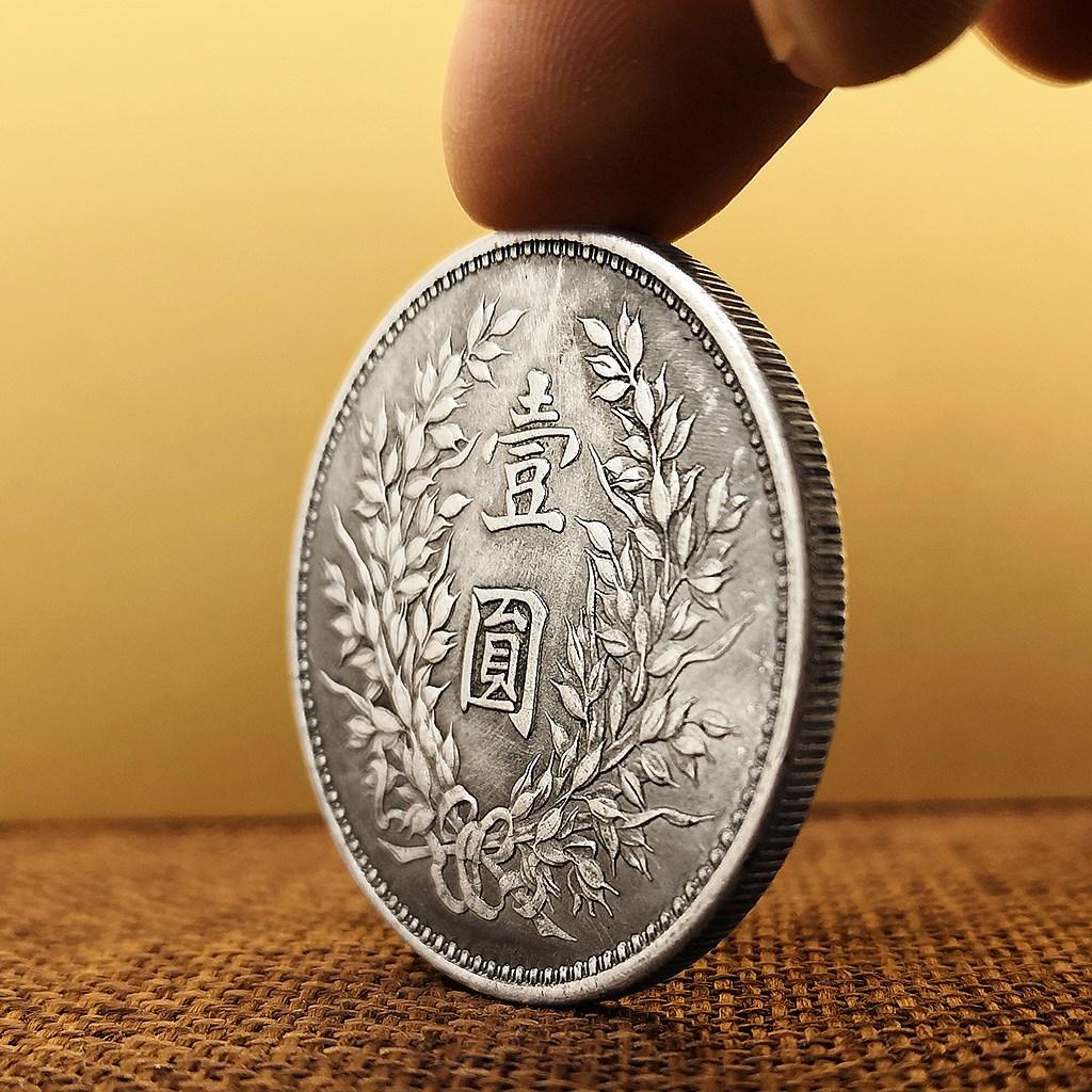 Монеты Республики Китай Артикул 640854343886