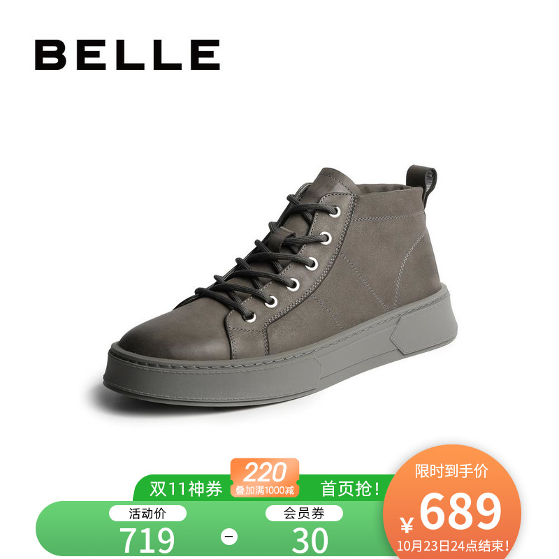 Belle men's shoes 2020 winter new cowhide high-top all-match casual short boots thick-soled all-match trend 21201DD0