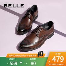百丽2020春季新款英伦风布洛克雕花皮鞋商务正装婚鞋潮89183AM9预