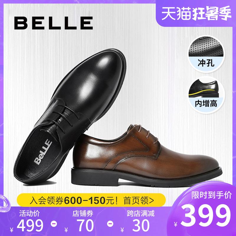 Мужская обувь на высокой подошве Артикул 575709063486