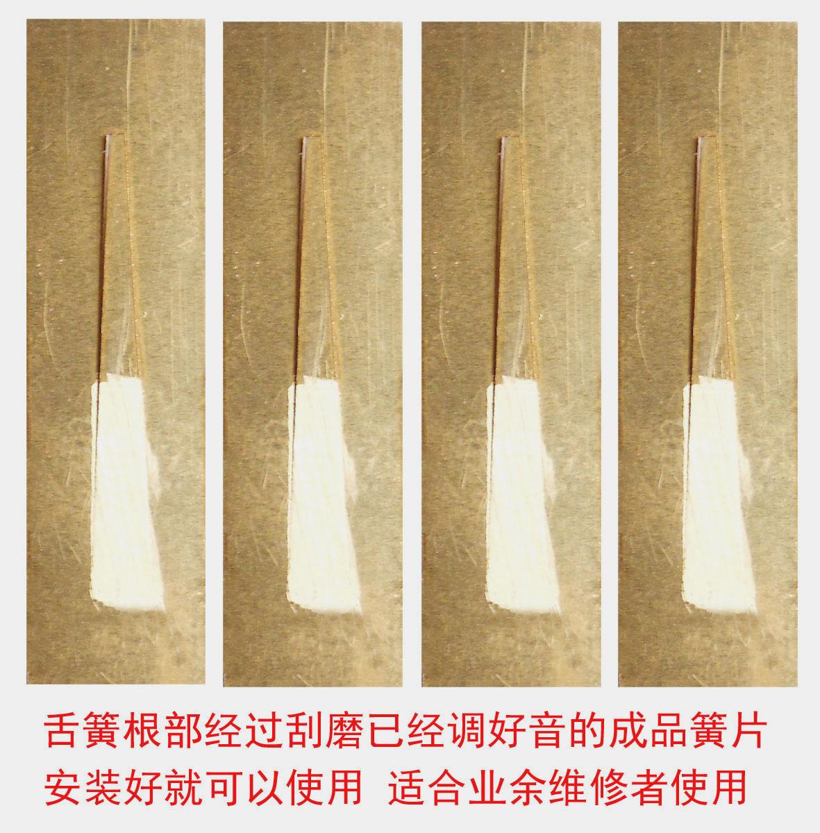 装上就能用的葫芦丝巴乌配件簧片D调C调降B调G调F调乐器配件。