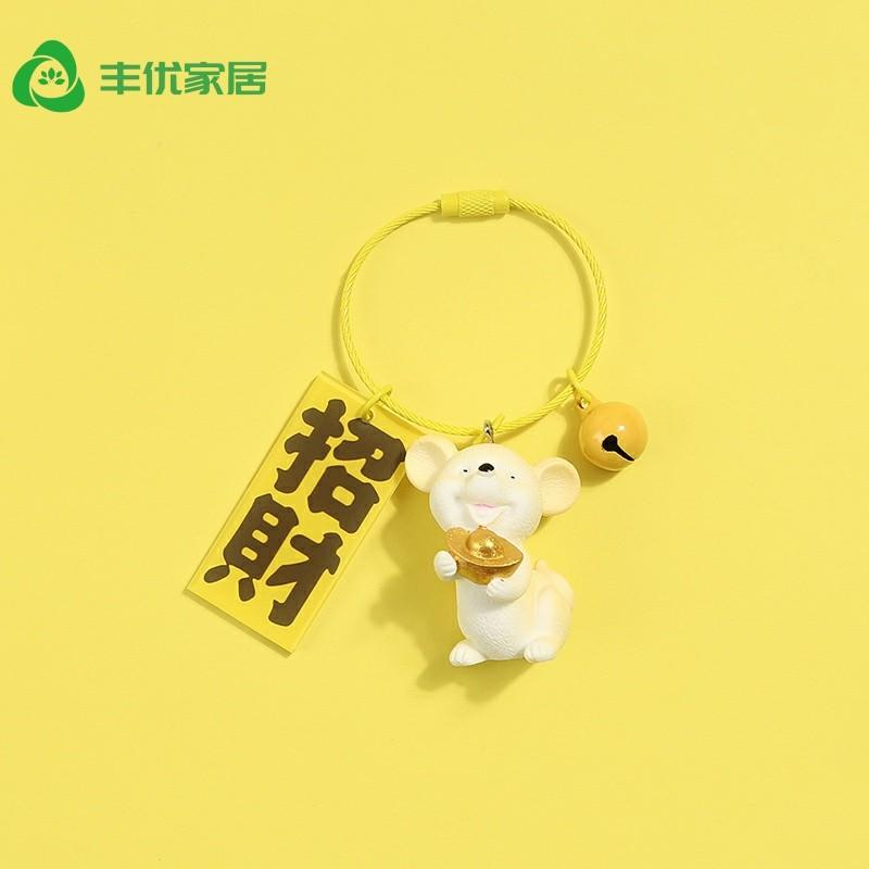 Year of the rat mascot mouse key chain pendant female cute schoolbag accessories doll doll ins lovers