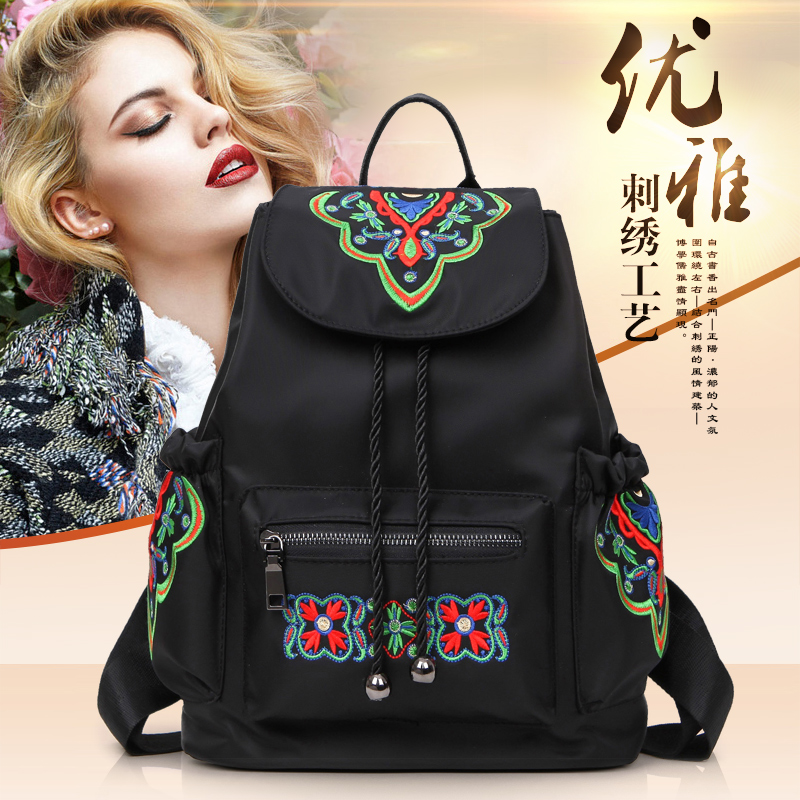 Nylon womens bag Chinese style embroidery backpack versatile waterproof Oxford cloth leisure ethnic style backpack womens fashion