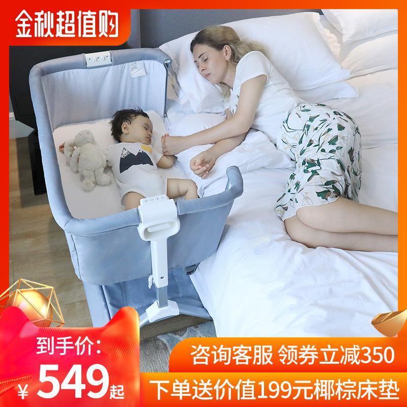 (用200元券)motherknows婴儿床新生儿宝宝床欧式可移动折叠儿童小床拼接大床
