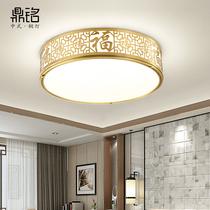 新中式全铜吸顶灯卧室书房过道走廊阳台LED三色吸顶灯中国风灯具