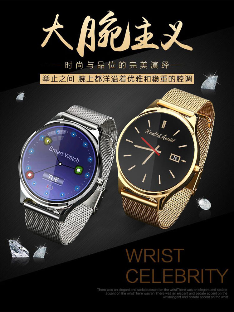 Round screen intelligent Bluetooth music watch can monitor heart rate and blood pressure on the phone