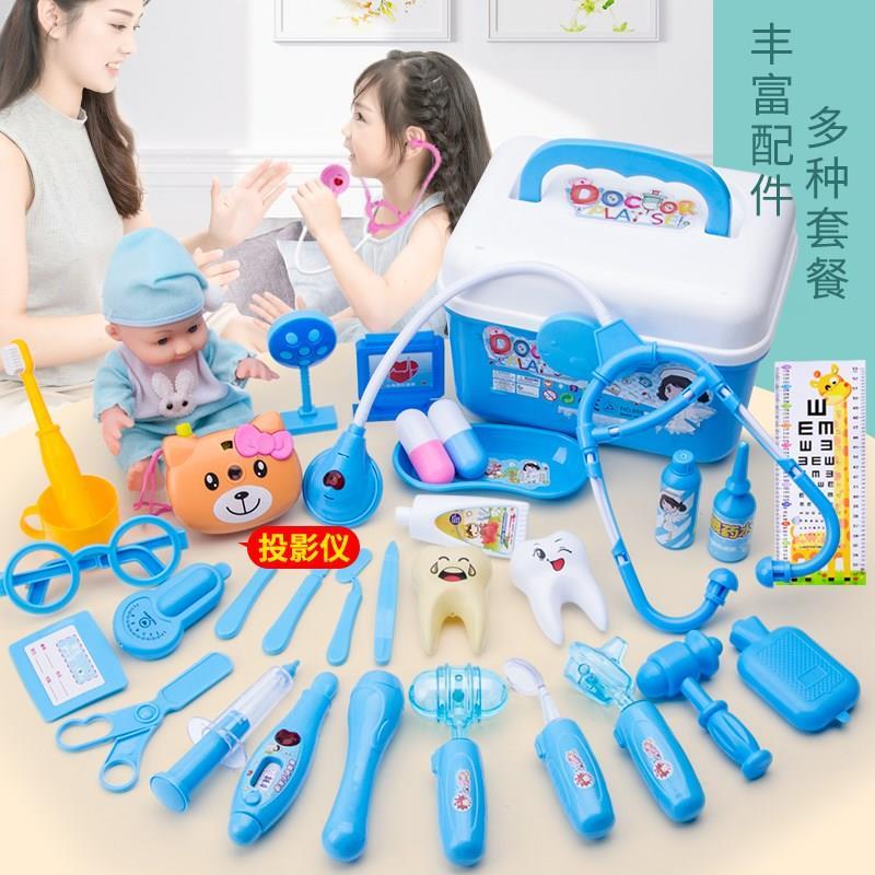 小朋友新款儿童医疗角色扮演护士服配件超值角色儿童医生玩具互动