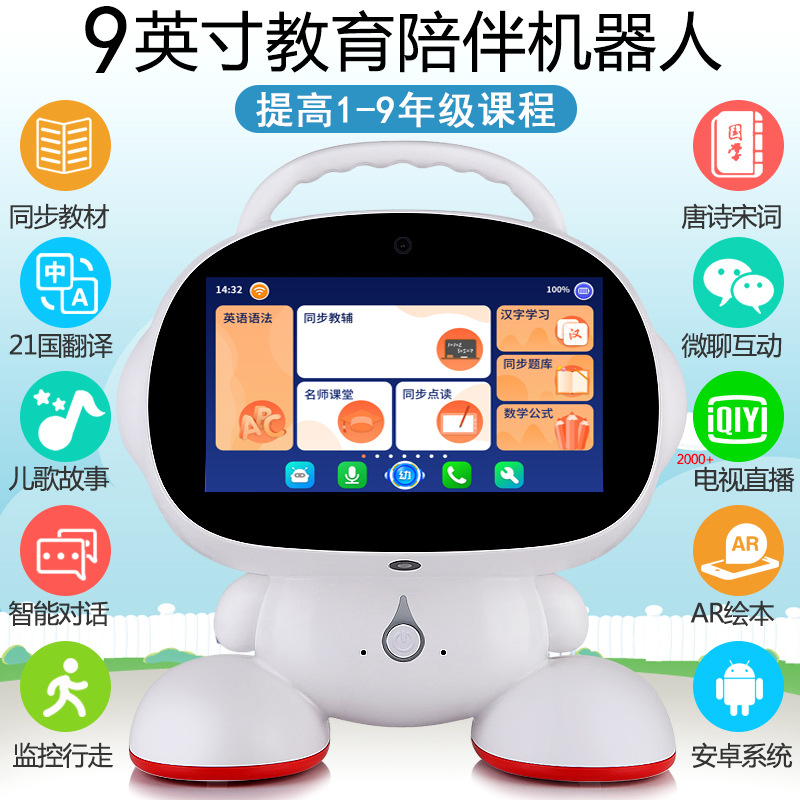 Voice of children intelligent robot children AI voice dialogue accompany interactive puzzle story machine boys and girls toys intelligence education learning early childhood education machine WiFi touch screen Android multi-function 9 inch