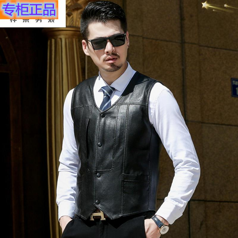 High grade famous brand autumn and winter leather jacket mens imitation leather jacket waistcoat middle aged and elderly waistcoat jacket middle aged