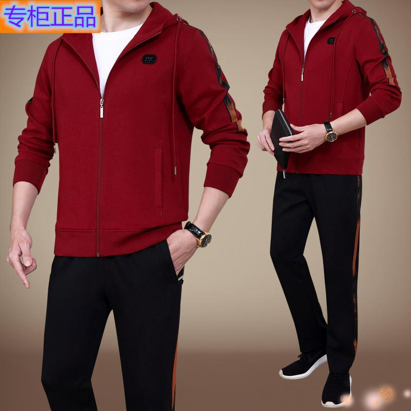 361 high grade sports suit for middle-aged and elderly mens autumn l Hooded Sweater two piece set large cardigan long sleeve mens casual wear