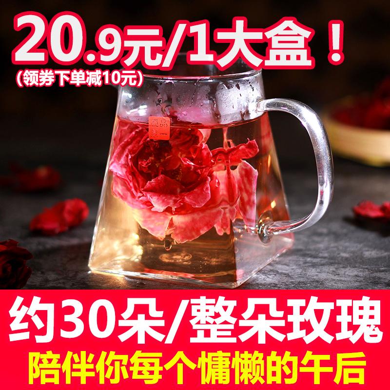 整朵玫瑰花茶40g云南墨红玫瑰花冠茶约30朵 2019新花大朵玫瑰花茶