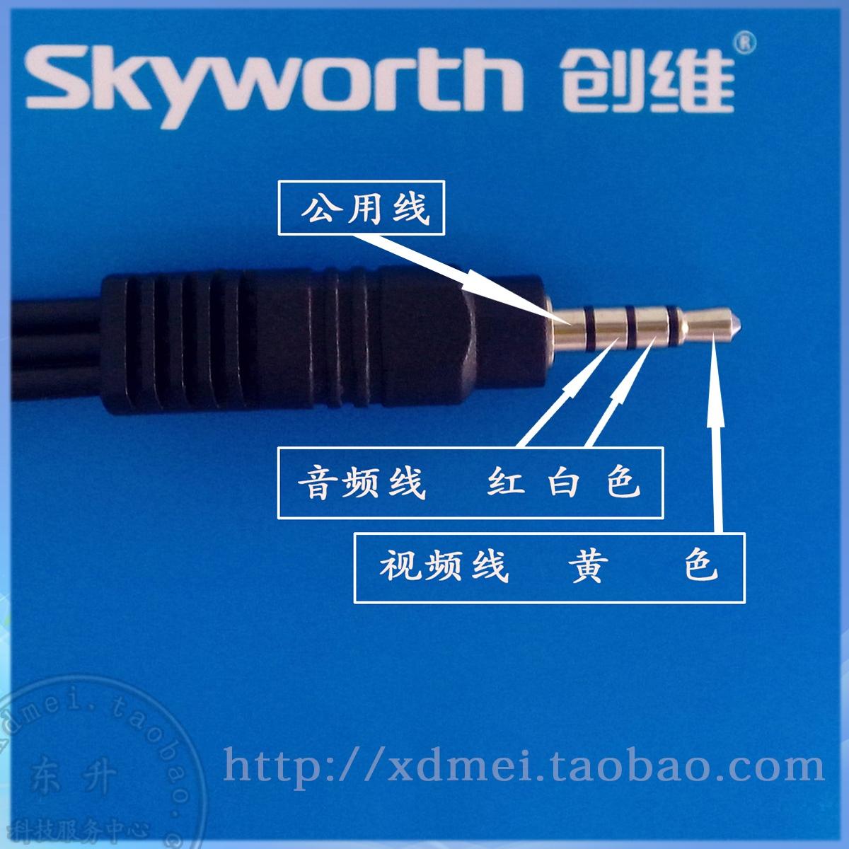 视频音转换一分三连接线DVD三合一信号输入输出电视音视转换