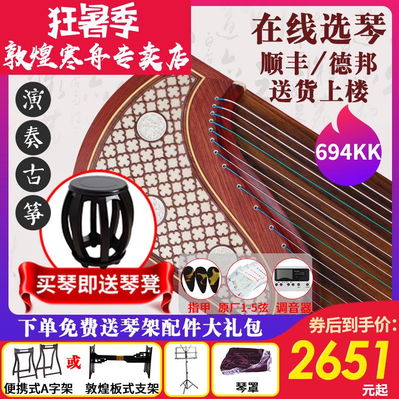 Традиционный китайский инструмент Гучжэн Артикул 567156421690