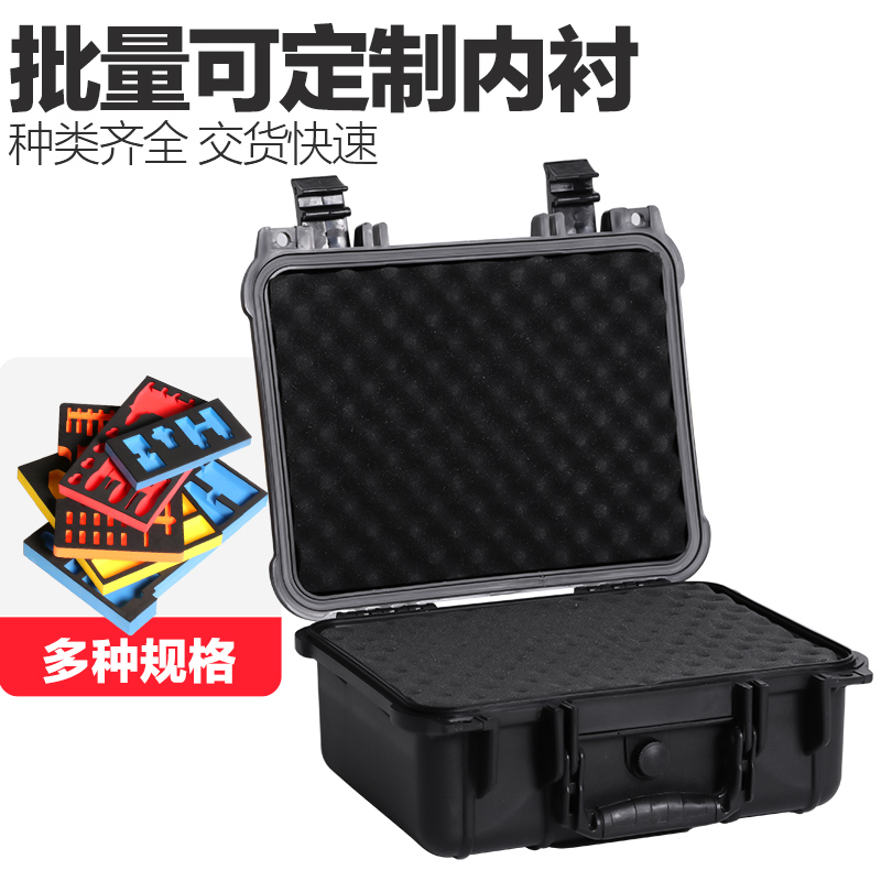 De'ang pull rod protective case waterproof suitcase toolbox Dajiang Yu2 safety case sponge large size with wheel