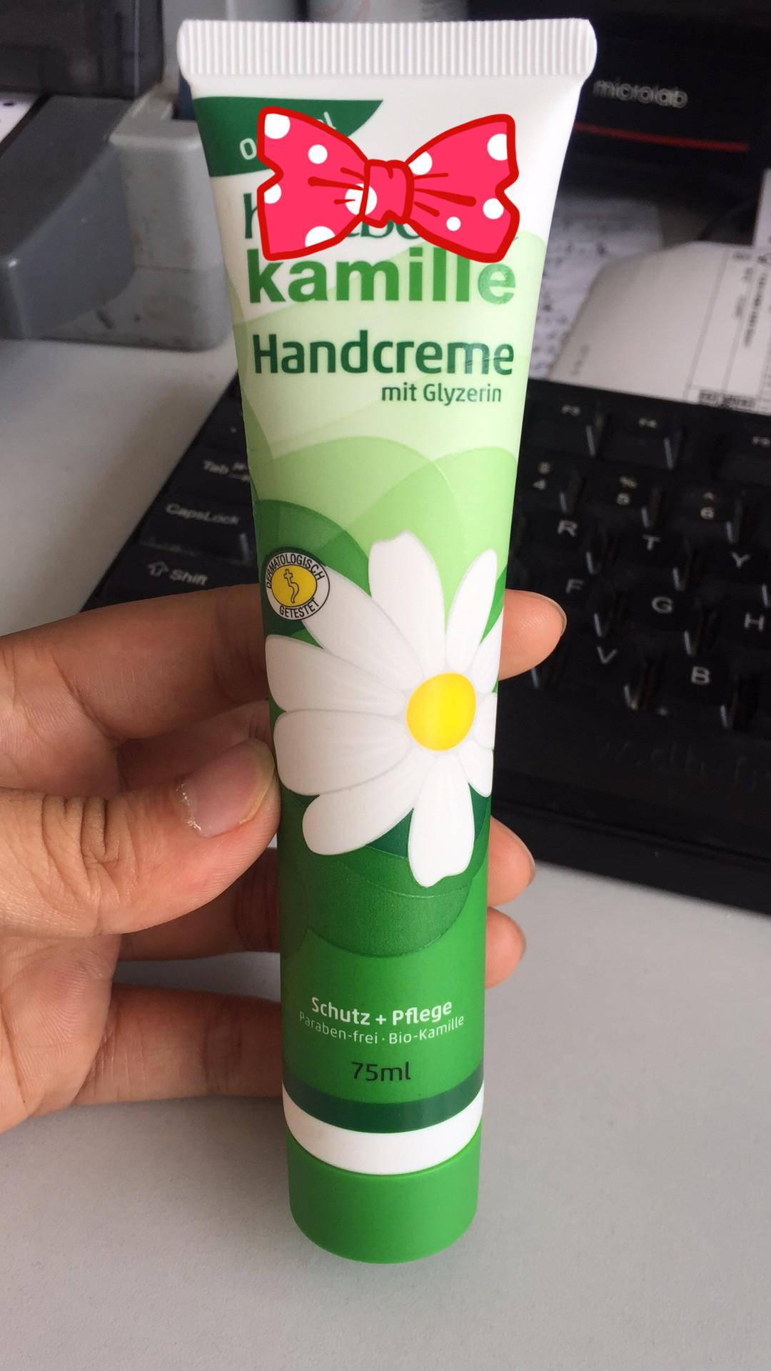 Поздравить ясно, германия небольшой сладкий хризантема классическая крем для рук 75ml увлажняющий малый хризантемы иностранных сладкий хризантема дейзи небольшой мандарин